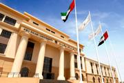 Al Ain University New Campus