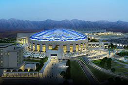 Oman Convention & Exhibition Center